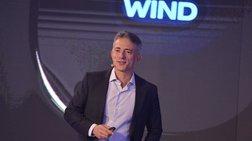 WIND VISION: Μια νέα εμπειρία τηλεόρασης από τη Wind