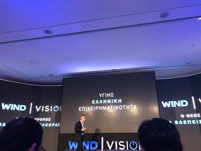 WIND VISION: Ολα τα μυστικά για τη νέα τηλεοπτική εμπειρία στην Ελλάδα - εικόνα 4