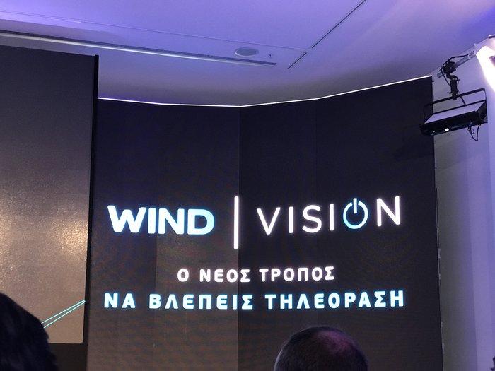 WIND VISION: Ολα τα μυστικά για τη νέα τηλεοπτική εμπειρία στην Ελλάδα - εικόνα 3