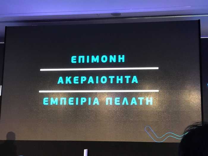 WIND VISION: Ολα τα μυστικά για τη νέα τηλεοπτική εμπειρία στην Ελλάδα - εικόνα 9