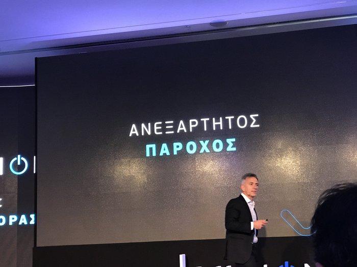 WIND VISION: Ολα τα μυστικά για τη νέα τηλεοπτική εμπειρία στην Ελλάδα - εικόνα 7