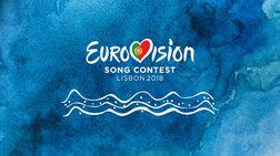 ekfwnitria-tis-ert-pou-agapisame-sti-metadosi-tis-eurovision---poia-einai