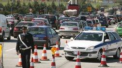 Αυξημένα μέτρα στους δρόμους ενόψει Πρωτομαγιάς