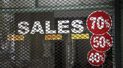 Έρευνα:1 στις 3 επιχειρήσεις φοβάται «λουκέτο» το επόμενο διάστημα