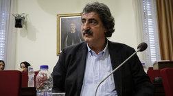 """""""Ταύρος""""... και κατά του ΣΥΡΙΖΑ ο Παύλος Πολάκης"""
