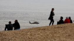 Τραγωδία στο Ισραήλ - Χείμαρρος παρέσυρε πεζοπόρους (βίντεο)