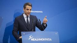 mitsotakis-to-teleutaio-psema-tsipra-einai-i-kathari-eksodos
