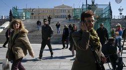 Ελλάδα: Μόλις 1 στους 3 καλύπτεται από Συλλογική Σύμβαση Εργασίας