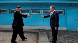 Η ιστορική συνάντηση των δύο κόσμων της Κορέας σε 10 εικόνες