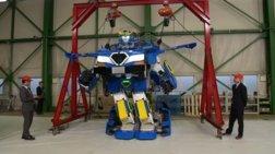 Ιάπωνες κατασκεύασαν το πρώτο πραγματικό Transformer