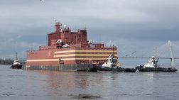 Ρωσία: Δημιουργεί τον πρώτο πλωτό πυρηνικό σταθμό στην Αρκτική
