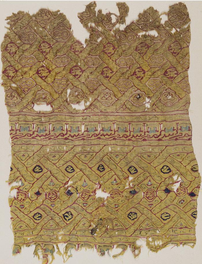 Ισλαμική Καλλιγραφία. Η Τέχνη της Ιρανικής Γραφής στο Μπενάκη - εικόνα 4