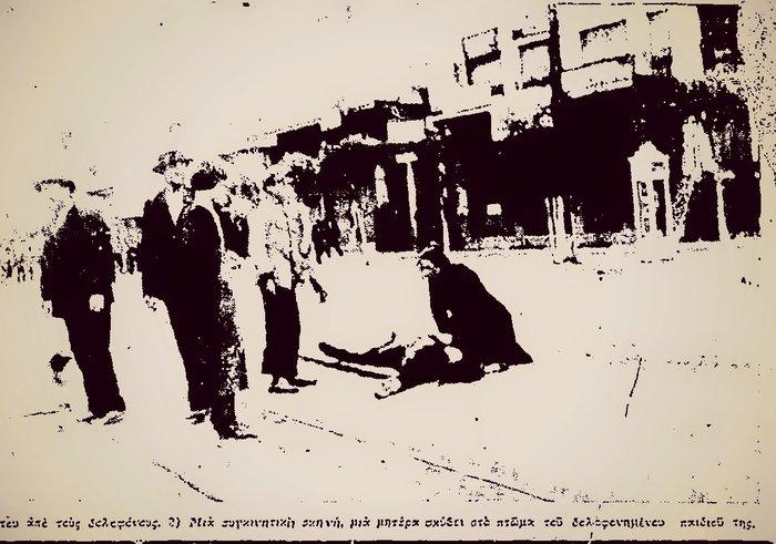 Η ματωμένη Πρωτομαγιά της Θεσσαλονίκης του ΄36 - εικόνα 3