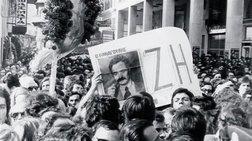 Το μοιραίο τροχαίο του Αλέξανδρου Παναγούλη πριν 42 χρόνια
