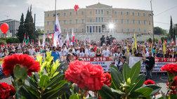 Απεργιακές συγκεντρώσεις σε όλη την Ελλάδα για την Πρωτομαγιά