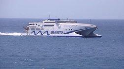"""Επιστροφή του """"champion jet 2"""" στον Πειραιά λόγω βλάβης"""