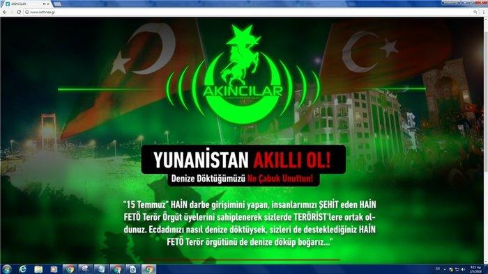 Και τέταρτο χτύπημα των Τούρκων χάκερ σε ελληνικό σάιτ
