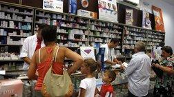 Εξαντλημένοι δηλώνουν οι μισοί Ελληνες φαρμακοποιοί