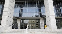 Ποινές κάθειρξης σε Λιακουνάκο και άλλους 16 για τα εξοπλιστικά SONAK