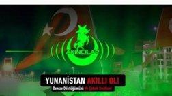 Απειλούν με νέες επιθέσεις σε κρατικές ιστοσελίδες οι τούρκοι χάκερς