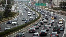 Αναλυτικός οδηγός για τα τέλη με το μήνα: Όσα πρέπει να ξέρετε