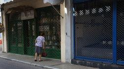 «Λουκέτο» σε όλη τη Λέσβο - Δείτε τις εικόνες