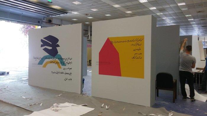 Από την προετοιμασία της 15ης Διεθνούς Εκθεσης Βιβλίου Θεσσαλονίκης