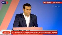 tsipras-kapoioi-prospathisan-na-dimiourgisoun-klima-tromokratias