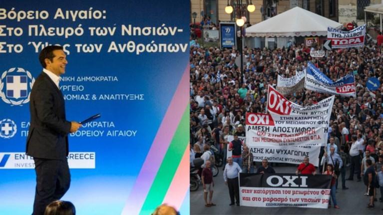 oi-diamarturies-to-prosfugiko-kai-i-omilia-tsipra-sti-lesbo