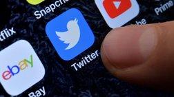 Aνακοίνωση του twitter: Αλλάξτε τους κωδικούς σας!