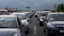 Ανασφάλιστα ΙΧ: Έρχονται τα πρόστιμα μέσω Taxis