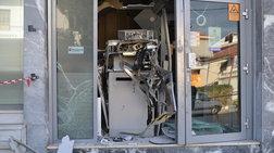 Έκρηξη σε ΑΤΜ τράπεζας στο Χαλάνδρι