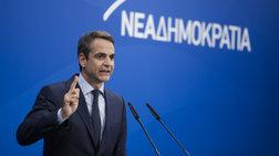 mitsotakis-o-tsipras-exei-teleiwsei-politika