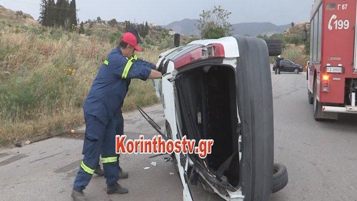 Δύο τραυματίες σε σοβαρό τροχαίο στην Κόρινθο (φωτό&βίντεο)