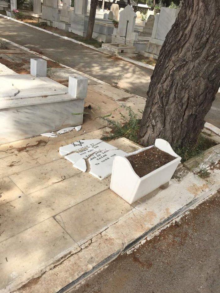 Βανδαλισμοί σε τάφους της εβραϊκής κοινότητας στο Γ' νεκροταφείο - εικόνα 2