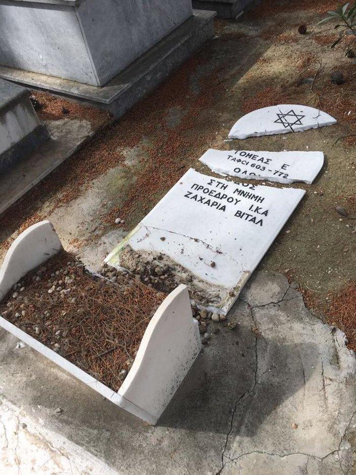 Βανδαλισμοί σε τάφους της εβραϊκής κοινότητας στο Γ' νεκροταφείο - εικόνα 3