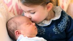 Οι πρώτες επίσημες φωτογραφίες του νεογέννητου πρίγκιπα Λούι