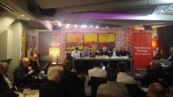 Σημαντικές πολιτικές παρουσίες στην εκδήλωση Ραγκούση
