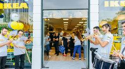 Το πρώτο ΙΚΕΑ Pop-Up Store για την Ελλάδα άνοιξε στον Πειραιά
