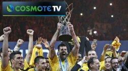 Στην COSMOTE TV οι εντός έδρας αγώνες της ΑΕΚ στην Basket League