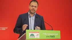 Θεοχαρόπουλος: Όσοι θέλουν να γίνουν υπουργοί του Μητσοτάκη, ας πάνε στη ΝΔ
