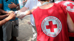 Παραίτηση του Γ.Γ. του Ερυθρού Σταυρού με καταγγελίες
