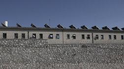 Στο ΕΣΥ το Νοσοκομείο Κρατουμένων και το Ψυχιατρείο των φυλακών Κορυδαλλού