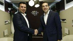 zaef-tha-sunantithw-me-ton-tsipra-sti-sofia-stis-17-maiou