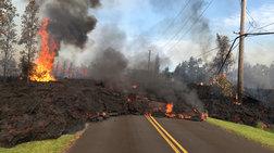 Ανοιξε η γη στη Χαβάη: Απειλούνται σπίτια από το ηφαίστειο Κιλαουέα