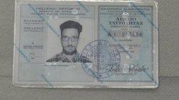«Παντοπωλείο» ποινικών και τρομοκρατών στον Κορυδαλλό