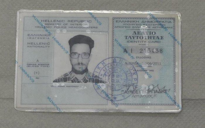 «Παντοπωλείο» ποινικών και τρομοκρατών στον Κορυδαλλό - εικόνα 2