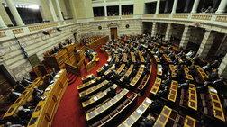 Ψηφίζεται το νομοσχέδιο για την αναδοχή από ομόφυλα ζευγάρια [live]