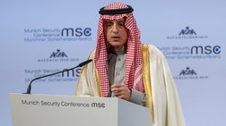 Η Σαουδική Αραβία απειλεί το Ιράν με πυρηνικά όπλα