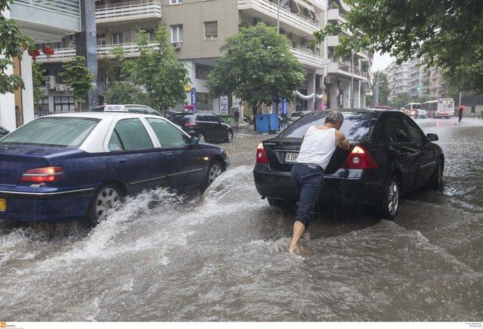 Κλειστά σχολεία αύριο στη Θεσσαλονίκη λόγω της καταιγίδας - εικόνα 17